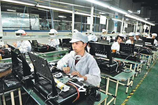 家电企业三季度财报解读:正处产业转型关键期