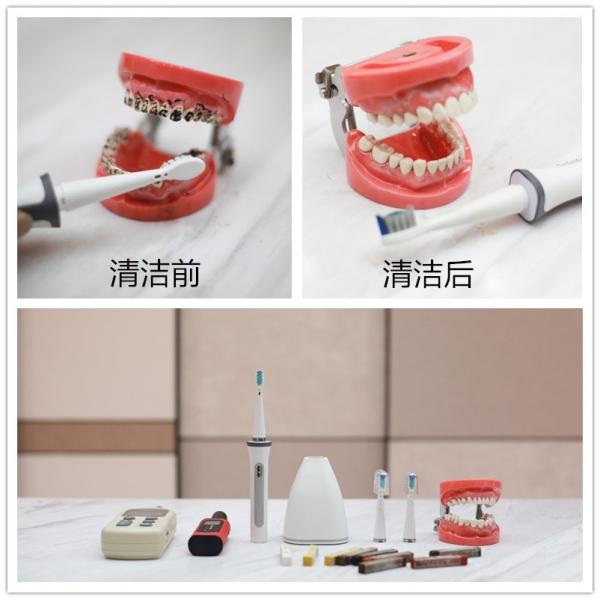 告别手动牙刷 Mcomb R3负离子声波电动牙刷测评